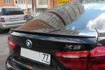 Спойлер на багажник BMW X6 (F16)